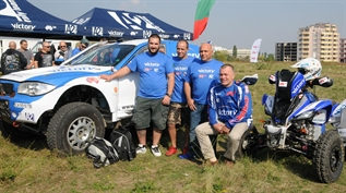 A2 Rally Team