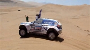 13 stage - Copiapo  > La Serena